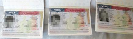仮の永住ビザが貼られたパスポート